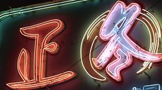 The dying art of Hong Kong's neon signs