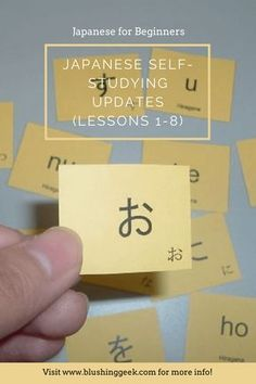 Japanese Self-Studying Updates (Lessons 1-8) | Blushing Geek