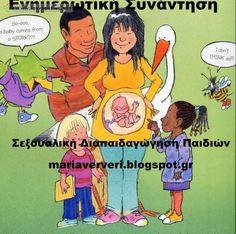 Ενημερωτική Συνάντηση: Η σεξουαλική διαπαιδαγώγηση των παιδιών | lesvosnews.net Baby Coming, Stork, Comics, Baby On The Way, Cartoons, Comic, Coming Soon Baby, Comics And Cartoons, Comic Books