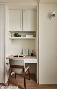Why the Home Office Furniture You Use Matters Home Room Design, Home Office Design, Home Office Decor, Home Interior Design, House Design, Home Decor, Bedroom Cupboard Designs, Wardrobe Design Bedroom, Bedroom Furniture Design