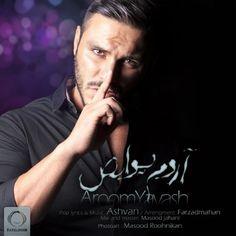 دانلود آهنگ جدید آرمین 2afm بنام آروم یواش http://heymusic.ir/770/download-new-music-armin-2afm-calm-slowly/