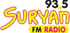 Booking your advertising on Suryan FM is extremely simple. With the help of releaseMyAd, you can conduct the entire process of booking ads over the internet. You will get the best advertising rates for this network via releaseMyAd. Mobile Computing, Advertising, Ads, The Help, Internet, Marketing, Business, Simple, Projects