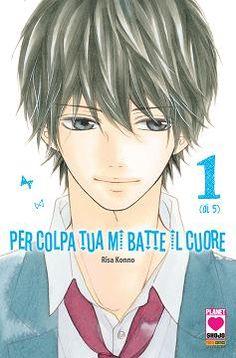Heartbeats - Manga s Heartbeats - Manga série - Manga news Kimi No Sei, Manga News, Shoujo, In A Heartbeat, Anime, Fictional Characters, Cartoon Movies, Anime Music, Fantasy Characters