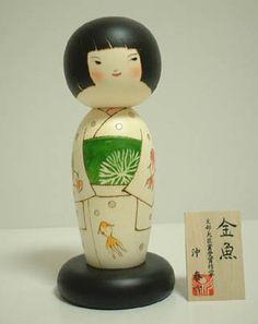 Love the expression!  Goldfish on Wahooya Yasunobu Oki
