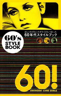 http://www.amazon.co.jp/60's-STYLE-BOOK/dp/4796637400/ref=sr_1_1?ie=UTF8