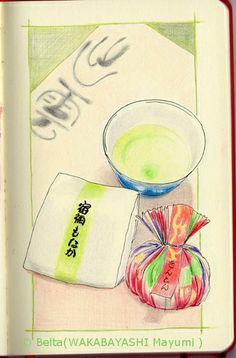 2014_02_27_01 島根県出雲市の坂根屋さんの和菓子。 Wagashi and green tea  for this drawing I used: Faber castell polychromos Moleskine sketchbook  © Belta(WAKABAYASHI Mayumi )