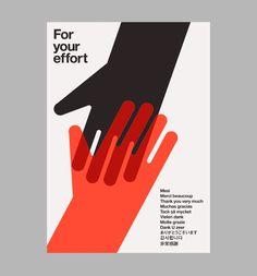 Haiti Relief Poster - Art & Design by D. Kim