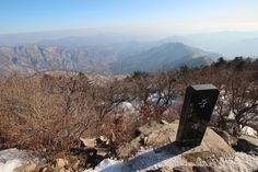 화악산 중봉