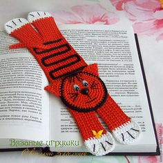 """Купить """"Тигрёнок"""" вязаная закладка - закладка, вязаная закладка, закладка для книг, закладка в любимую книгу"""