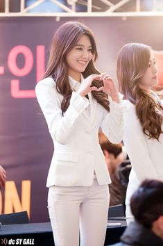 Sooyoung, one of the members of Girls' Generation.