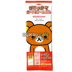 Rilakkuma is Japan's laziest bear. Adorable!  The newest Rilakkuma item to hit OyatsuCafe is this Card & Sticker Seal set, with 9 different decorative stickers.  Just $1.49 at OyatsuCafe.com/Rilakkuma