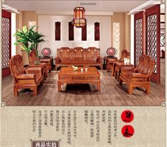 521648215616 Chinese rosewood antique furniture, solid wood sofa 3