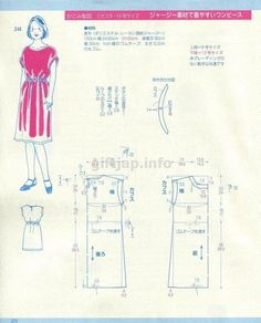 Japanese book and handicrafts - Lady Boutique 2015 Japanese Sewing Patterns, Dress Sewing Patterns, Blouse Patterns, Clothing Patterns, Make Your Own Clothes, Diy Clothes, Corsage, Bodice Pattern, Modelista