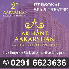 At Aakarshan, you can experience luxury like never before – Treat yourself at your personal spa or theatre without stepping out of your home!