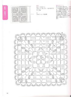 Crochet- Diseños de 10 cms - Patricia Vera Osses - Picasa-Webalben