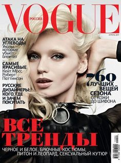 Abbey Lee Kershaw VOGUE Russia #4 2011 Hilary Rhoda Anais Pouliot Cordelia