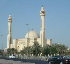 manama bahrain | Manama, Bahrain