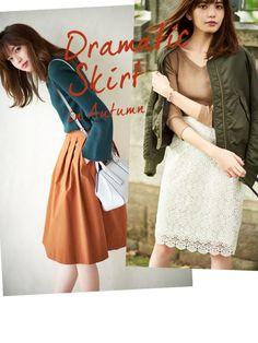 秋の新作スカートで魅せる 7つの最旬スタイル