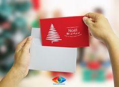 Carte noël / Référence #0N1 Exemple de carte de noël. Si vous avez besoin d'un CV, envoyez moi un mail : Cool.art.vision@gmail.com Suivez-moi sur Facebook : http://on.fb.me/1ktKIm0