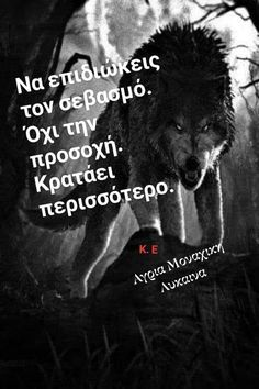 Wolf, Movie Posters, Movies, Art, Art Background, Films, Film Poster, Kunst, Wolves