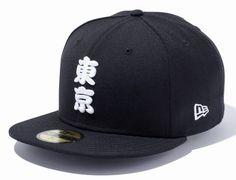 Tokyo Kanji Vertical 59Fifty Fitted Cap by NEW ERA