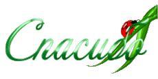 Happy Birthday Good Wishes, Crochet Furniture, Thankful, Sofa, Holiday, Flowers, Blog, Art, Congratulations