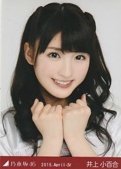 Inoue Sayuri (井上小百合). #Sayu-nyan (さゆにゃん)
