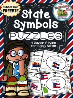 Subscriber Freebie - State Symbols Puzzles