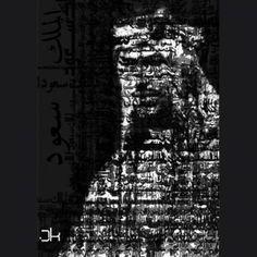 AlMalik Saud (King Saud) print. Printing on canvas. For mor info visit : http://jmhsouk.com/product-category/visual-arts/graphics/