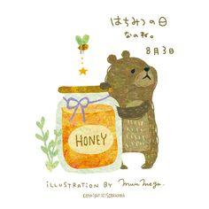 はちみつの日。 By Megumi Inoue. http://sorahana.ciao.jp/