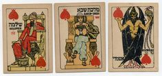 Antique 1925 Palestine Playing Cards & Box Bezalel Jewish Israel Art Nouveau in Collectibles, Collectibles | eBay