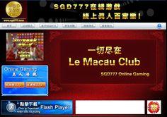 SGD777 | Agen Judi Online Situs website casino online yang mana menyediakan puluhan permainan casino, yang membuat