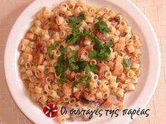 Τι να πεις γι αυτό το πιάτο, πόσο νόστιμο είναι;Το ξέρουμε όλοι μας...Πολυαγαπημένη συνταγή, κλασική και εξαιρετικά επιτυχημένη...