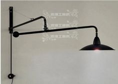 RH Industrial Wind Paris hotel designer long arm wall lamp retro technology-in Emergency Lights from Lights & Lighting on Aliexpress.com | Alibaba Group