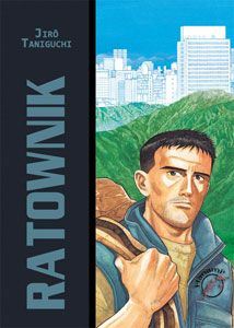 "komiks japoński, Hanami, ""Ratownik"" Jirō Taniguchi, manga dla dorosłych. Baseball Cards, Manga, Manga Anime, Manga Comics, Manga Art"