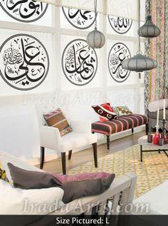 'Illume of Hearts' set of islamic wall decals from Irada Arts. $69