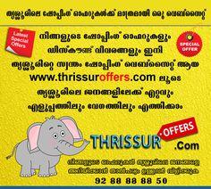 www.thrissuroffers.com