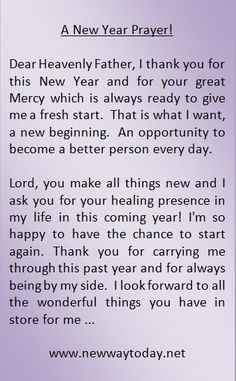 a new year prayer visit wwwnewwaytodaynet for more faith prayer
