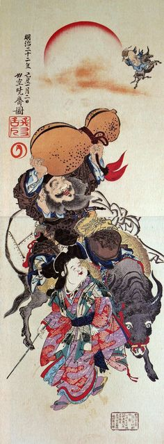 Kawanabe Kyosai Chinese Prints, Japanese Prints, Hokusai, Japanese Mask, Samurai Art, Japanese Patterns, China Art, Japanese Painting, Japan Art