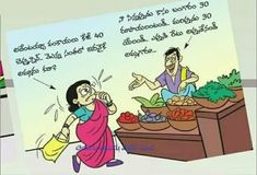 Telugu Jokes, Art Drawings, Family Guy, Comics, Fictional Characters, Comic Book, Comic Books, Comic, Comic Strips