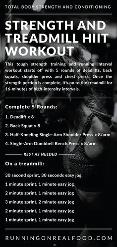 This tough running, strength and conditioning workout starts off with 5 rounds of deadlifts, back squats, kneeling single-arm kettlebell press and single-arm chest press. Once you're done that, you'll hop on the treadmill for 16 Hiit Workouts Running, Wod Workout, Interval Running, At Home Workouts, Sprinter Workout, Workout Routines, Strength And Conditioning Workouts, Strength Workout, Strength Training