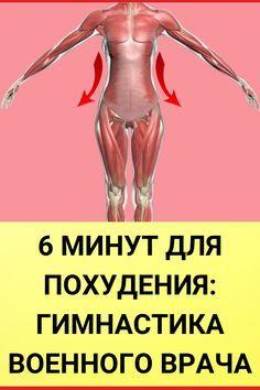Health Fitness, Workout, Sports, Beauty, Women, Diet, Health, Beleza, Women's
