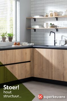In Superkeukens we have a wide range of wooden kitchens. Also bring warmth, strength and nature into your home, we will help you! Kitchen Cabinets On A Budget, Kitchen Cupboard Designs, Best Kitchen Designs, Kitchen Interior, Home Interior Design, Kitchen Decor, Kitchen Living, House Extension Design, House Design
