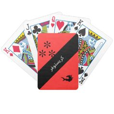 Customizable Cool playing cards from Zazzle. Choose any design for your custom deck of cards. Custom Deck Of Cards, Custom Decks, Create Yourself, Create Your Own, Cool Playing Cards, Cool Stuff