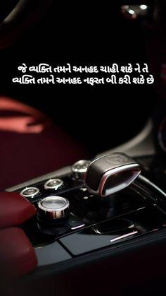 Life Truth Quotes, Attitude Quotes, Best Quotes, Love Quotes, Inspirational Quotes, Gujarati Quotes, Zindagi Quotes, Reality Quotes, True Words