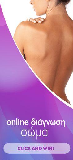 CRYOLIPOLYSIS Home Use   Beauty Home Clinic Clinic, Velvet, Beauty, Beauty Illustration