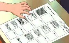 Naruto: The Chuunin Exams