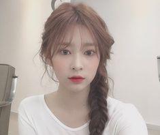 Kpop Girl Groups, Kpop Girls, Eyes On Me, Bare Face, Recent Events, Kim Min, Korean Makeup, Her Smile, Mug Shots