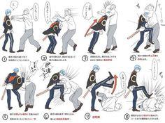Bruce Lee, Aircraft Structure, Avatar Cartoon, Self Defense Tips, All Anime, Anime Boys, Japan Art, Mystic Messenger, Touken Ranbu