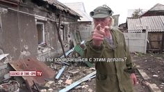 Family suffered from the punishers shelling. Gorlovka. DNR. Episode 475